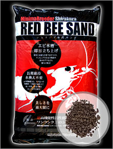 Shirakura - Red Bee Sand, Soil, Substrat